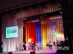 """Концертный зал """"Органик"""""""